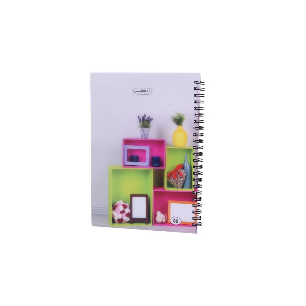 دفتر سلك 80ورقة  11233  * 6