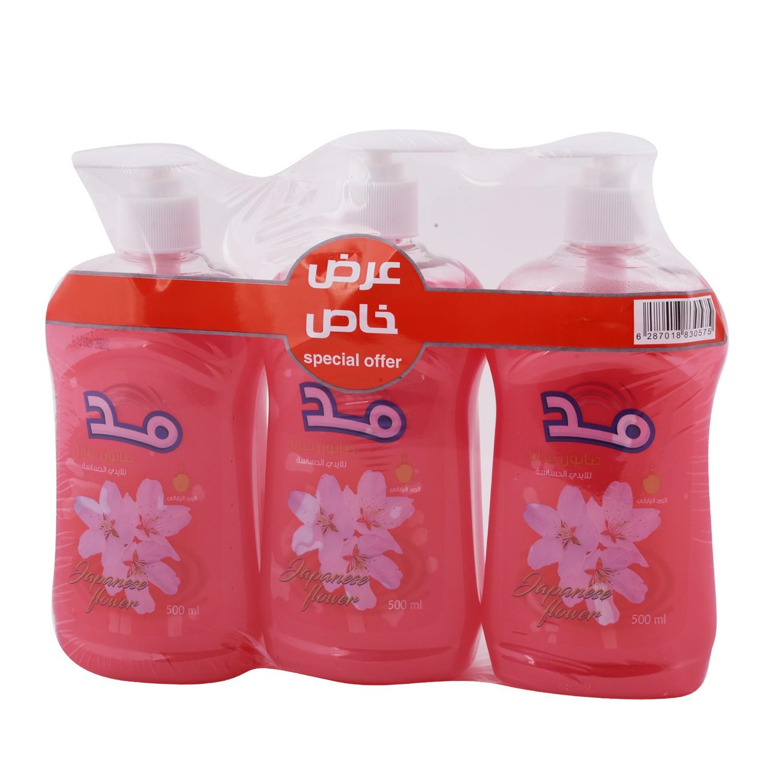 صابون يدين الورد الياباني 500 مل 3 حبة 830278