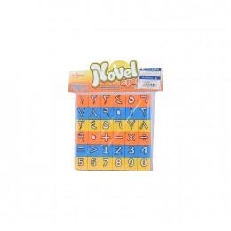 مكعبات حروف لعبة JY0510591