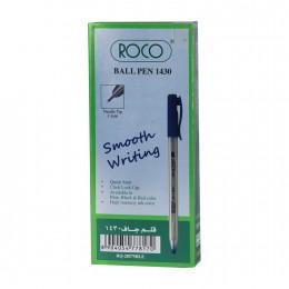 قلم جاف ازرق 28575  * 10