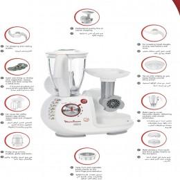 محّضر طعام كهربائي مولينكس أوداسيو 32 وضيفة أبيض FP7371BA+ هدية مجانية