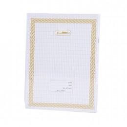دفتر روكو 80ورقة عربي 10353
