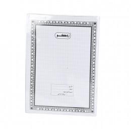 دفتر روكو100ورقةعربي 10354