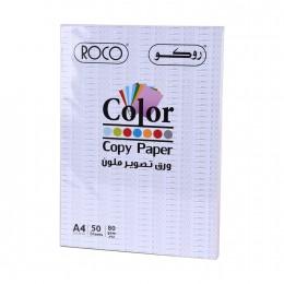 ورق تصوير ملون50ورقة من ركو A4 . C801A4AST50