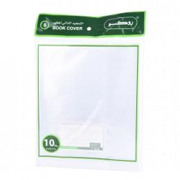 تجليد كتب ذاتي مطور  شفاف روكو 11040S