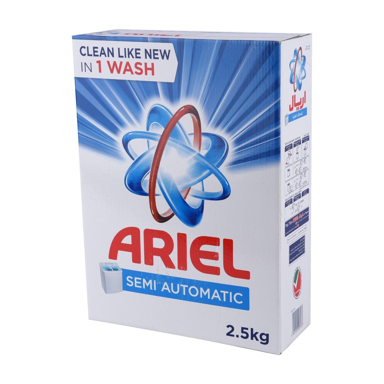 مسحوق تنظيف الغسيل من آريال 2.5 كيلو