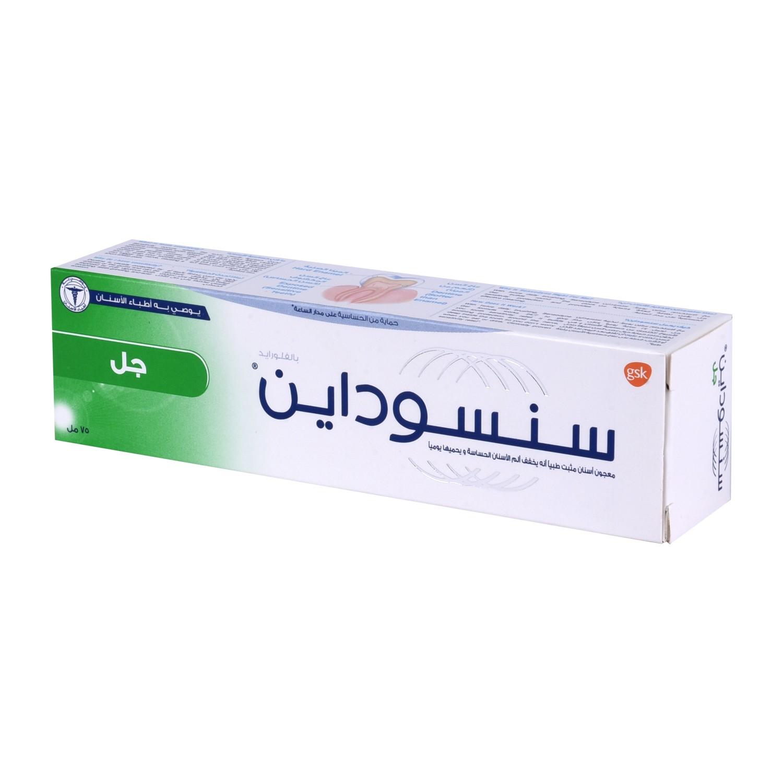 سنسوداين جل معجون اسنان فلورايد - 75 مل