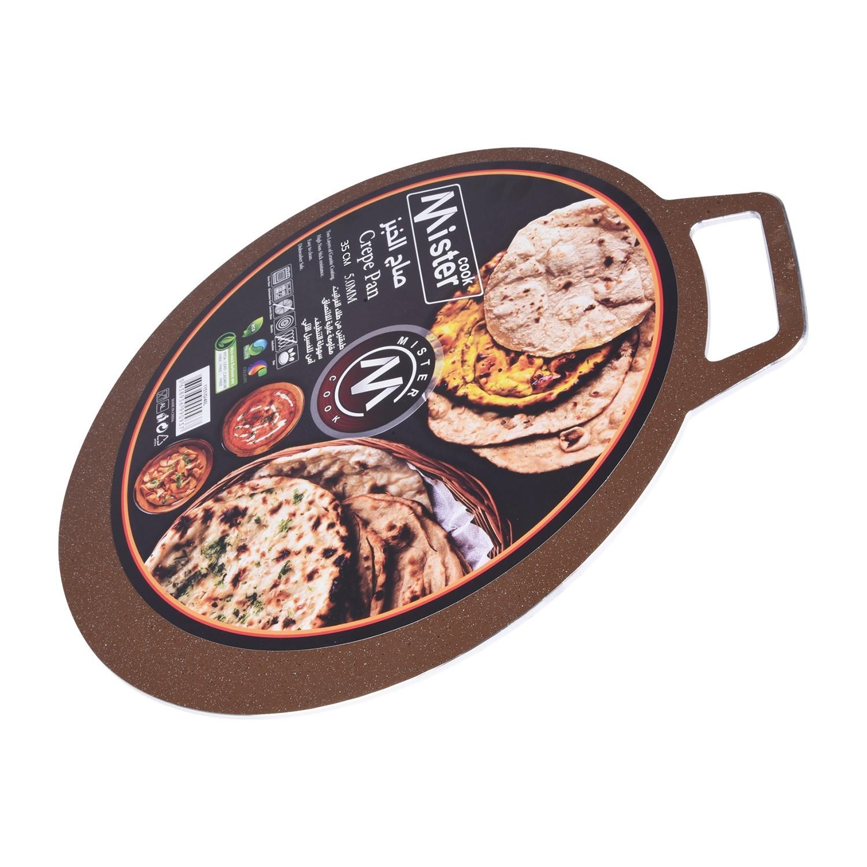 صاج الخبز جرانيت - 35سم  ماستر كوك1151/G/35L