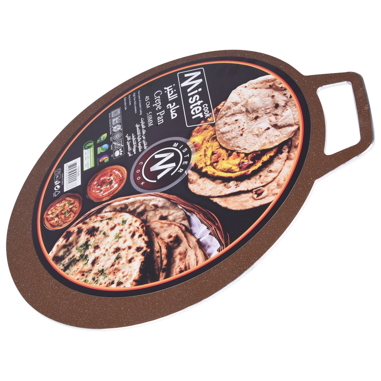 صاج الخبز جرانيت 40سم  ماستر كوك1151/G/40L