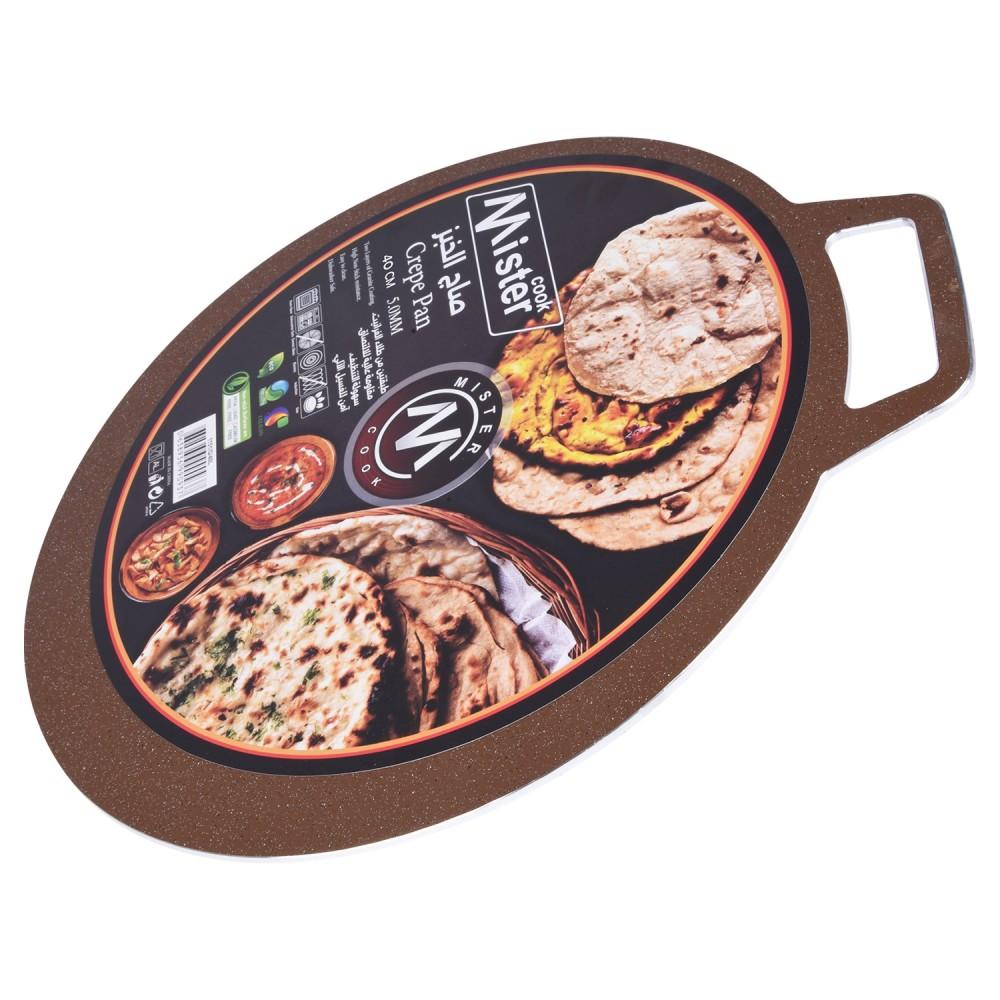 صاج الخبز جرانيت 45 سم  ماستر كوك1151/G/45L