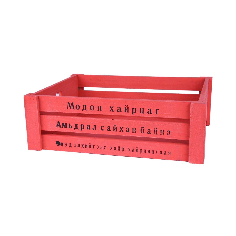 صندوق خشب مستطيل احمر 29*18*9سم