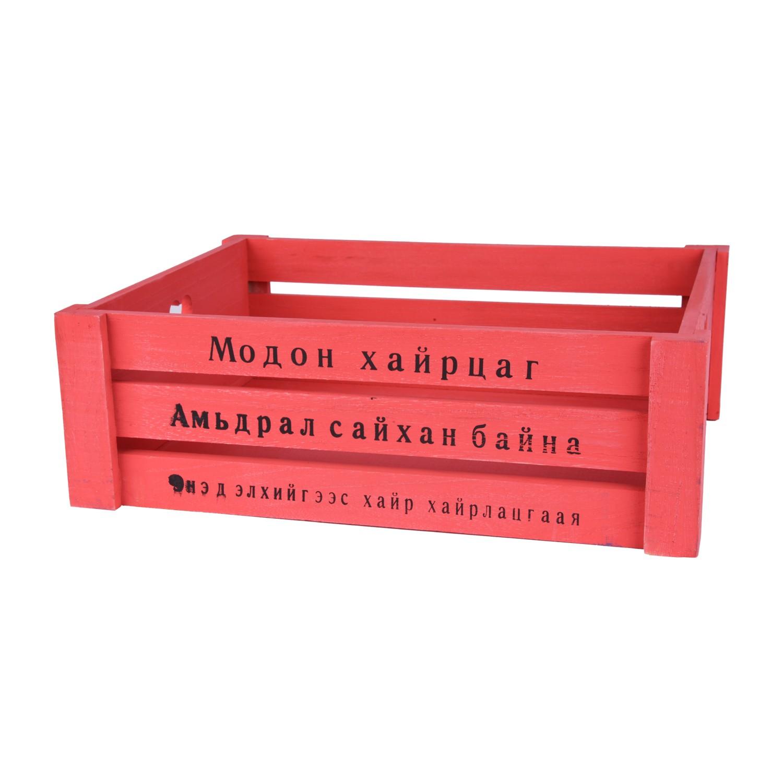 صندوق خشب مستطيل احمر 33*23*11سم