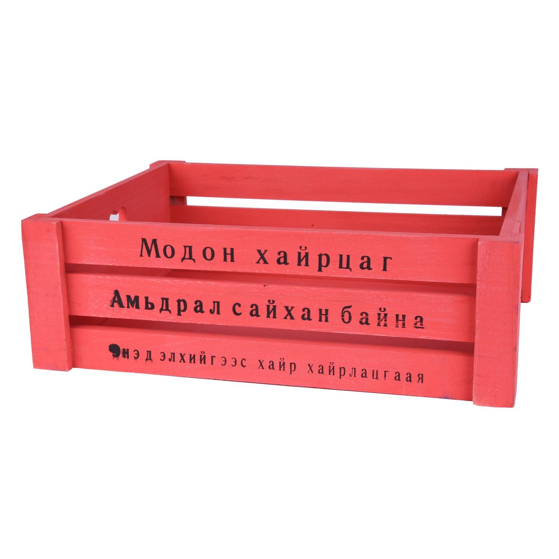 صندوق خشب مستطيل احمر 38*28*13سم