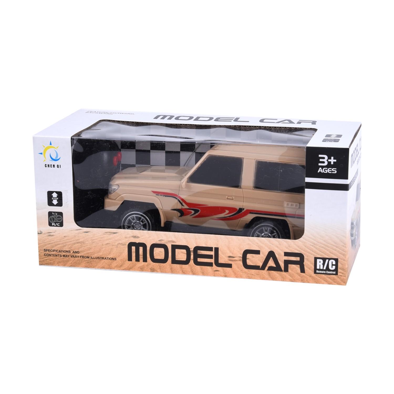 سيارة جيب ربع بيج  بريموت  JY0814884