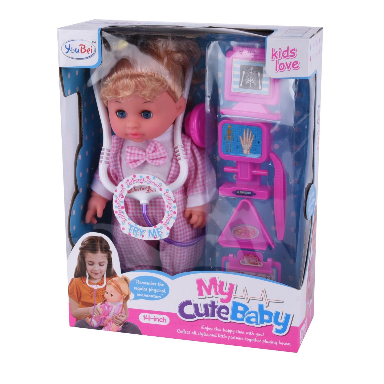 لافلي بيبي دمية محبوبة الأطفال مع ادوات طبيب  -  AH275