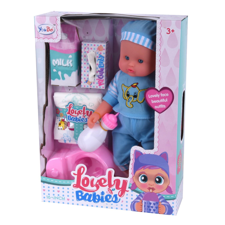لافلي بيبي دمية محبوبة الأطفال مع أدوات حمام -  AH277